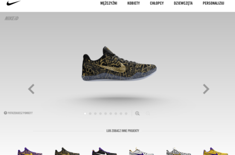 Nowe buty Bryanta – KOBE 11 Mamba Day iD