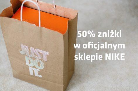 Tylko 2 dni! 50% zniżki w oficjalnym sklepie Nike!