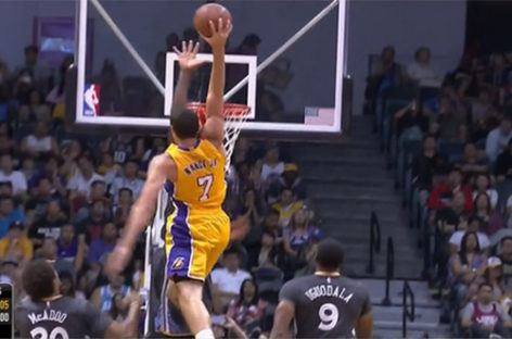 NBA podsumowuje 2017 [VIDEO]