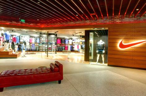 DODATKOWE 25% zniżki na produkty z WYPRZEDAŻY w oficjalnym sklepie Nike!