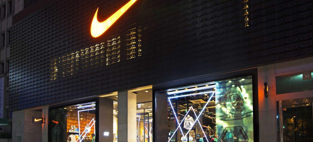 Promocje w oficjalnym sklepie Nike