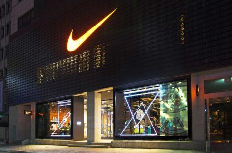 Ostatnie dni największej wyprzedaży w oficjalnym sklepie Nike!