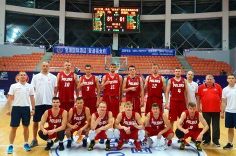 Reprezentacja Polski: Kadra B ogrywa Amerykanów