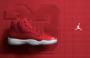 Premiera: Kosmiczne Air Jordan XI już są!