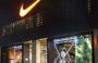 Nowa wyprzedaż do -40% w oficjalnym sklepie Nike!