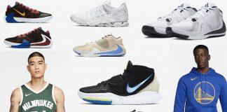 Wyprzedaż NikePROBASKET   PROBASKET
